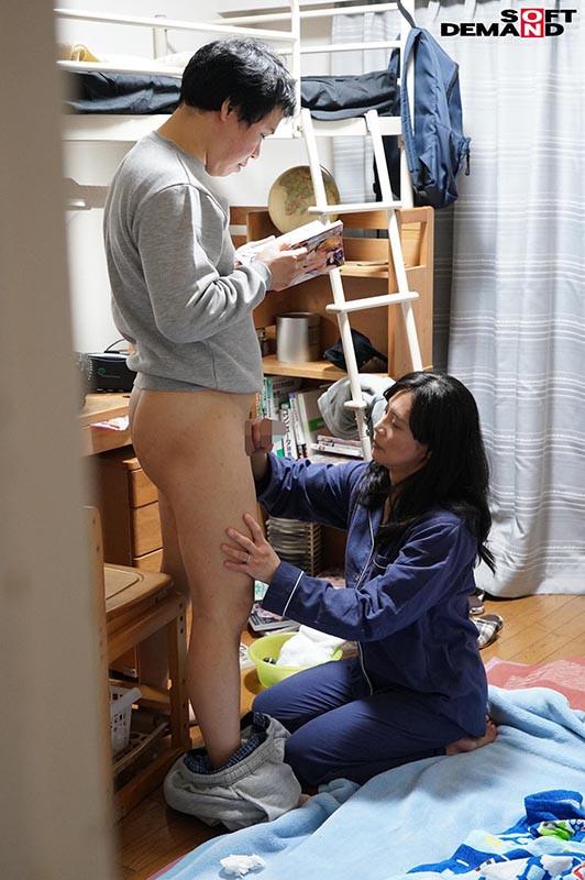 僕は子供部屋おじさんです。母で性欲処理をすませています。桃色かぞくVOL.14 平岡里枝子 18枚目