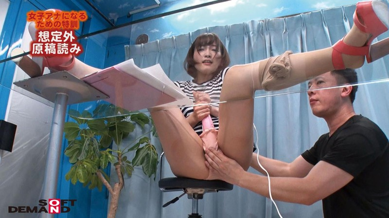 マジックミラー号 アナウンサー志望の高学歴女子大生限定!「女子アナの面接を体験してみませんか?」電マで責められても、チ○コを挿入されても、見物客にガン見されても何があってもカメラ目線!!2 12枚目