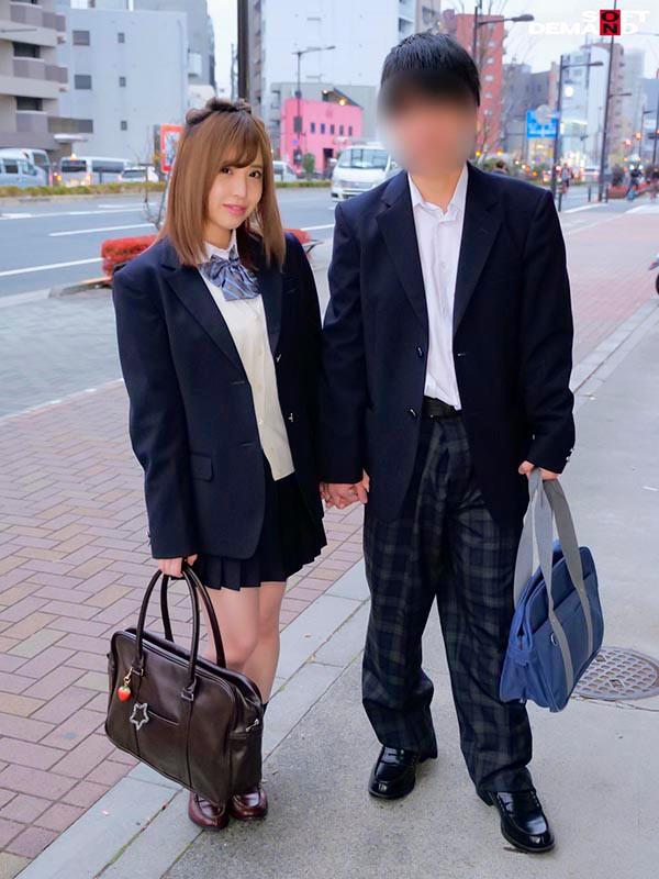女子○生限定 彼女さん!彼氏のチ○ポ当ててください!! in マジックミラー号 画像11