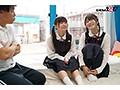 [SDMM-093] マジックミラー号 田舎から東京にやってきた修学旅行生 未成年には過激な保健体育の特別講義でキツキツ極狭おま○こに挿入!中には処女の子も!?