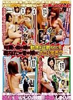 オトコのスケベな妄想シリーズ VOL.1 可愛いあの娘の動きを止められたらあなたはその娘にナニをする? ダウンロード