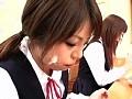 ぶっかけのある○学生姉妹の日常 〜ぶっかけたい年頃〜 0