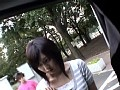 (1sdms530)[SDMS-530] レイプ願望の女 ダウンロード 10