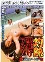 灼熱黒焦げアクメ Vol.1 IN沖縄リゾートビーチ