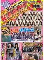 09 春のSOD女子社員 (恥)赤面祭り '09年度入社の超絶美人内定者を含む総勢24名の女子社員が参加!! ダウンロード