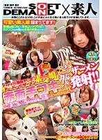 素人娘の赤面手コキぶっ飛びザーメン発射!!4