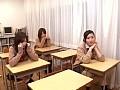 女子校生アクメ駅伝 2