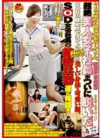 今まで頑なに出演を拒否していた、超絶美人女子社員がついに脱いだ!?広報部 川島陽菜