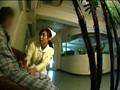(1sdms00888)[SDMS-888] 人気ランキングNo.1に輝く四国イチのアイドル看護婦を業務中の病室でAV出演させちゃいます!! ダウンロード 4