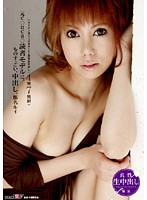元c○nca○読者モデルに、ものすっごい、中出し。 椎名ルイ ダウンロード