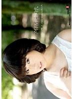 アイドル黄金時代 〜こんな顔して、バスト110cm・Kカップ〜 ダウンロード