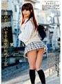 田舎で噂のかわいい女子校生の初めて上京