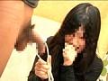 (1sdmt00011)[SDMT-011] 素人娘が赤面手コキでザーメン発射 ダウンロード 3