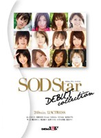 SOD Star DEBUT collection
