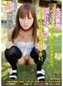 大沢美加をノ―パンで公園に...