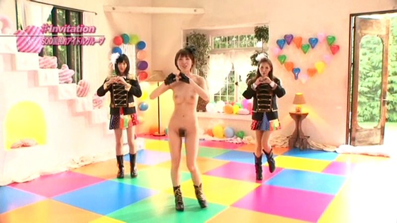 Uncensored jav idol unit oral sex fan service subtitled 7