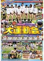 2011秋 SOD女子社員ブラウス1枚お尻丸出しブルマ大運動会 ダウンロード