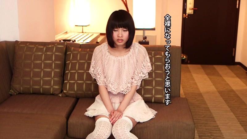 素人ナンパロケ中に大阪で見つけた超清純美少女 AV Debut 大阪の大学に通う 20歳 みさとちゃん 画像9