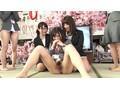(1sdmu00523)[SDMU-523] SOD女子社員 第3回 社内でHなお花見 艶やかにヒクつく奥までくっぱぁ桜に26発の精子が舞う ダウンロード 3