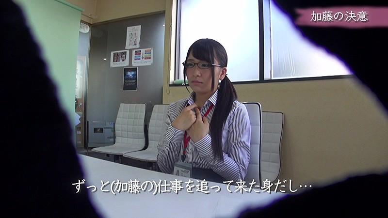 SOD女子社員 最年少宣伝部 入社1年目 加藤ももか (20) AV出演(デビュー)!! 2枚目