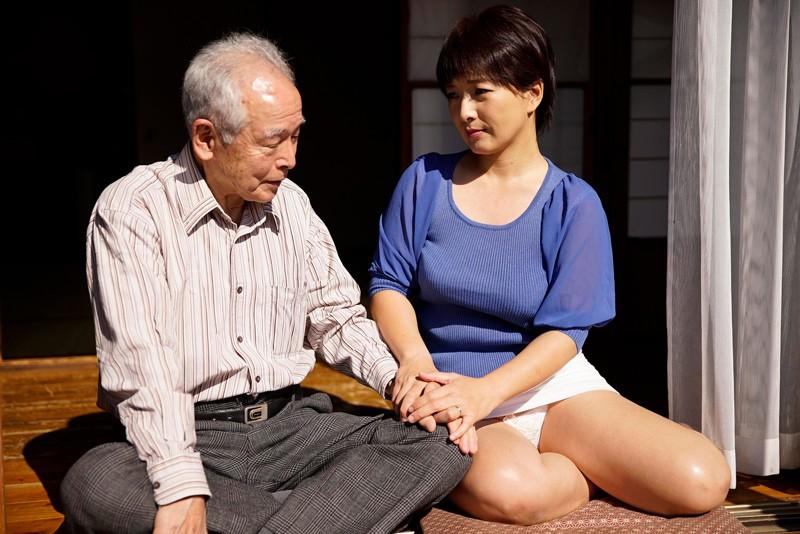 (アール)R68 男68歳にして華やぐ せがれの嫁さんいじり|無料エロ画像1