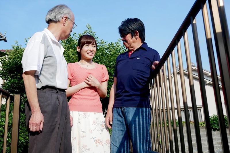 (アール)R68 男68歳にして華やぐ ホーム スイート ホーム 夏の日の夢 しほのちさ 4枚目