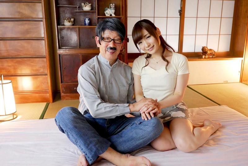 (アール)R68 男68歳にして華やぐ ホーム スイート ホーム 夏の日の夢 しほのちさ 9枚目
