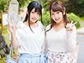 箱根強羅温泉で見つけた美巨乳女子学生のお嬢さん タオル一枚...sample6