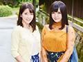 箱根強羅温泉で見つけた美巨乳女子学生のお嬢さん タオル一枚...sample7