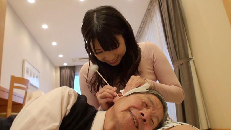 (アール)R68 男68歳にして華やぐ 東京 冷たい雨のある日愛と子宮で包み込むおじいちゃん孝行 加藤あやの 3枚目