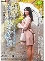 (アール)R68 男68歳にして華やぐ 東京 冷たい雨のある日愛と子宮で包み込むおじいちゃん孝行 加藤あやの(1sdmu00769)