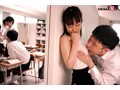 SODロマンス 痴漢学園 〜高い理想で臨んだ教職だったが、権力に屈し被虐の悦びに堕ち、生徒に跨り自ら腰を打ちつける女教師ゆう〜 篠田ゆう