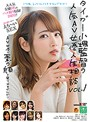 タイガー小堺監督の人気AV女優人生相談 Vol.1 AV女優の素の顔を見てみませんか?のサムネイル