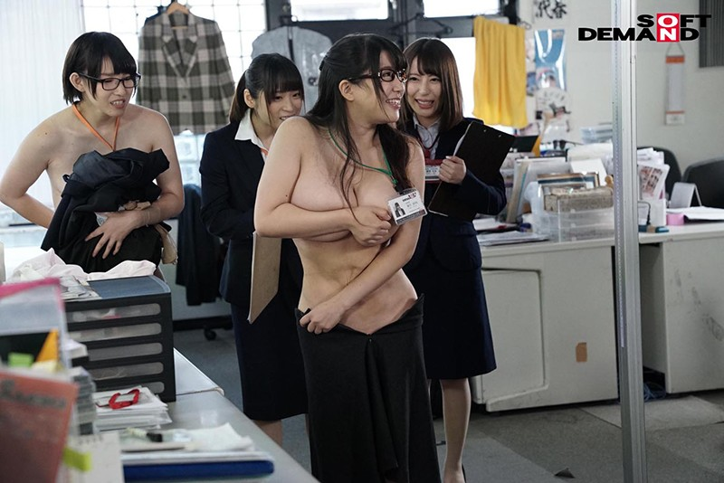SDMU-883 Studio SOD Create - SOD Female Employees In A Standing Bar Grand Opening! A Surprise Medical Examination At The Workplace These Girls At A Standing Bar Are Getting Their Bodies Put Through A Thorough Surprise Medical Check! 120 Shame In 8 Fuck Scenes!!