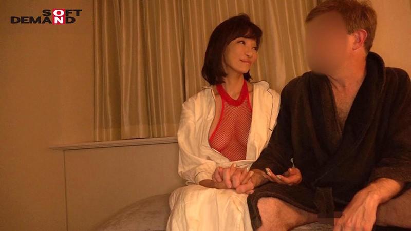アメリカ人男性と日本人女性の国際W不倫カップル 真実の愛を探す寝取らせドキュメント 寝取らせ 宮沢ゆかり キャプチャー画像 13枚目