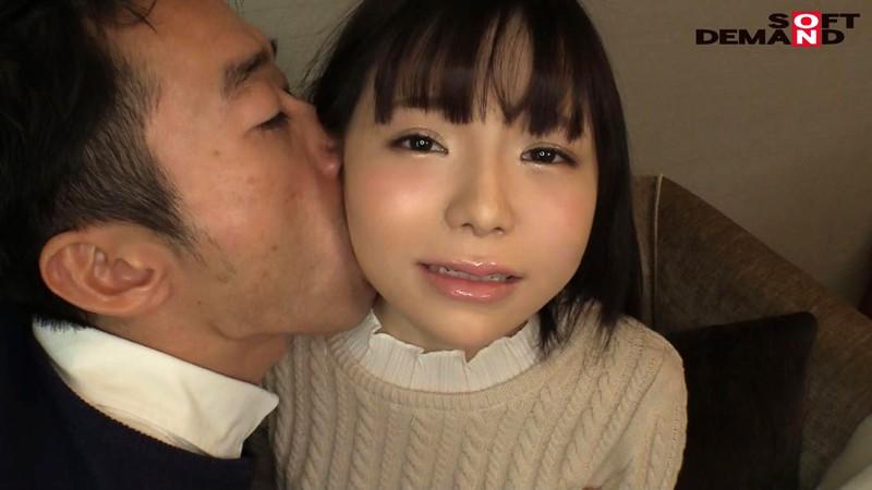 平成最後の変態ちゃん 有馬すず 20歳 AVデビュー 画像20枚