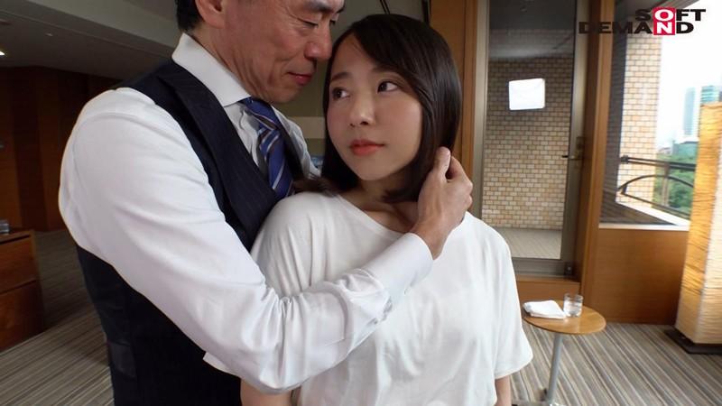 君の笑顔に見送られたら、僕は毎日頑張れそうな気がする。 杉田美和 38歳 AV DEBUT 4枚目