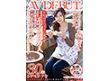 [SDNM-279] 元モデルの日系アメリカ人奥様は今では町内会の人気者 シゲモリ・アヤ 30歳 AV DEBUT