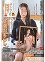 寝取らせ願望のある旦那に従い出演させられた本物シロウト人妻 case15 エステ勤務・大友京香(仮名)30歳 東京都在住 AVデビュー 主人のためにネトラレます
