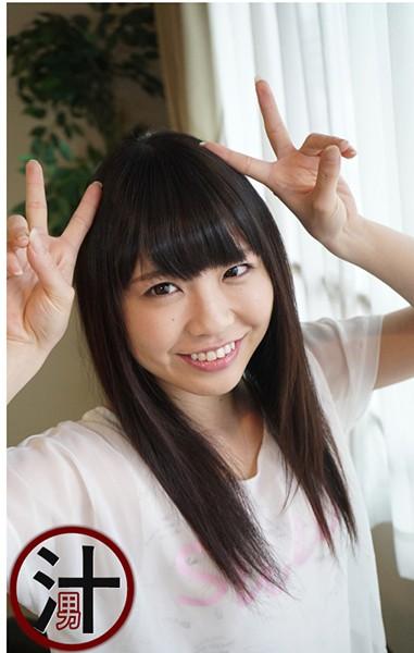 ニーハイの似合うかわいい彼女に溜まったザーメンを大量顔射 桜井千春