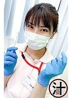 歯科助手のスレンダー巨乳美人と診察室でムラムラセックスで大量顔射 吉良薫 ダウンロード