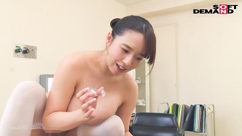 爆乳看護師が不妊で悩む既婚男性患者を治療するために中出し性交 三島奈津子 9枚目