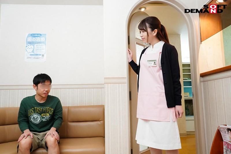ショタ歯科クリニック 優しすぎる歯科助手大浦さん 大浦真奈美 1枚目