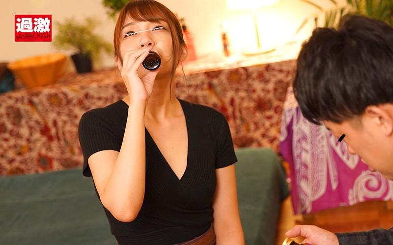 エロあざといメンズエステ嬢に拒否られたので媚薬漬けにしてハメまくった パンチラ尻を見せつけるが触ると怒る性悪女 画像7