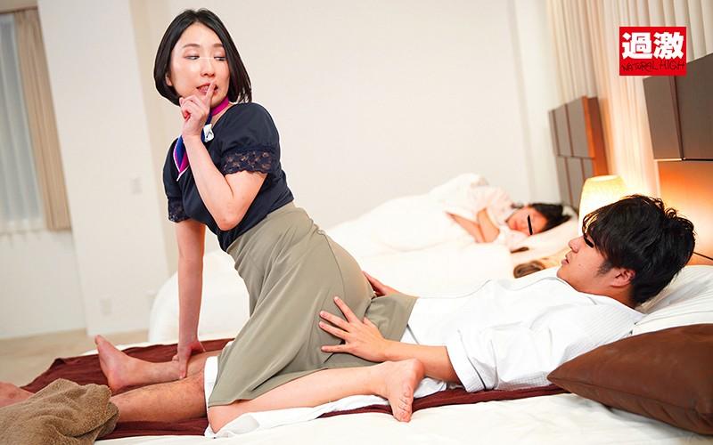 妻がいる至近距離で寝取りエステ 平然とマッサージしながらこっそりチ○ポを挿入し腰振り騎乗位で中出しまでさせるドスケベ巨尻エステティシャン