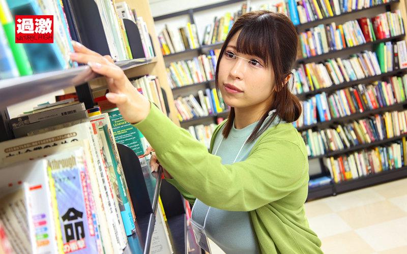 図書館で声も出せず糸引くほど愛液が溢れ出す敏感娘 ノーブラ羞恥で興奮した巨乳司書 3