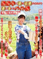 1shh00027[SHH-027]接客中に顔を紅潮させながら感じまくるバイト娘 牧場の桃尻飼育員