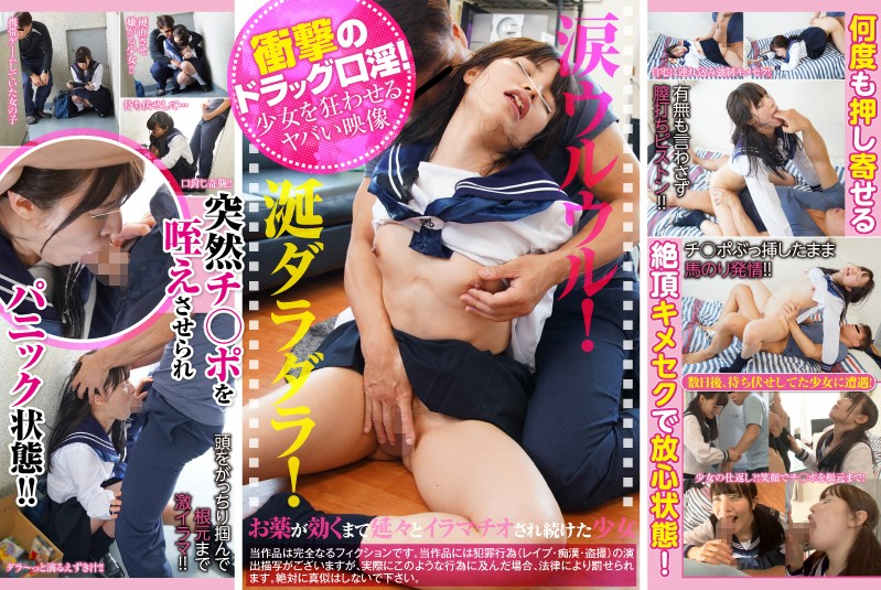 SHN-012 I Gave Aphrodisiacs To A Little Woman Living In My Building, Then Fucked Her In The Mouth! You Should See Her Face Covered In Sticky Cum! - Mai
