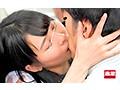 唾液ダラダラ接吻痴漢 笑顔で抱き着き濃厚...のサンプル画像 4