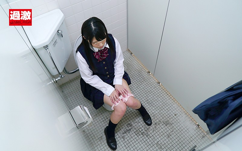 SHN-036 Studio NATURAL HIGH - Nipple Play Behind Locked Doors Until She Cums - A Y********l With Black Hair Gets Hooked On The Thrill Of Toilet Sex